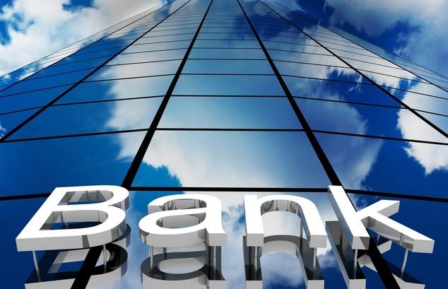 В Украине уменьшается количество банковских учреждений